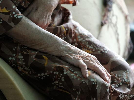 Тучная пожилая кемеровчанка не смогла самостоятельно встать с пола