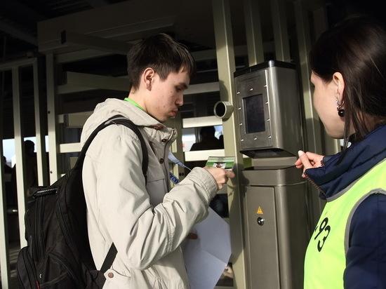 Жители Саранска информацию об ограничении движения во время тестового матча получат через СМС