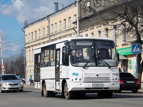 В городском транспорте в Костроме пострадал ребенок