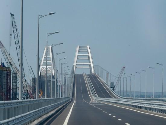 Украина пообещала выставить России миллиардный счет за Крымский мост
