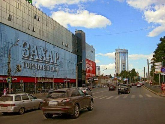 В Самаре частично закрыли ТЦ «Захар»