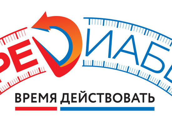 В Екатеринбурге пройдет всероссийская акция «Предиабет. Время действовать»