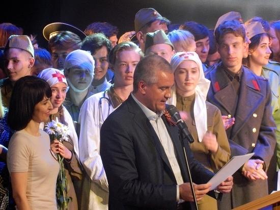 Победный аккорд: в Крыму подвели итоги конкурса