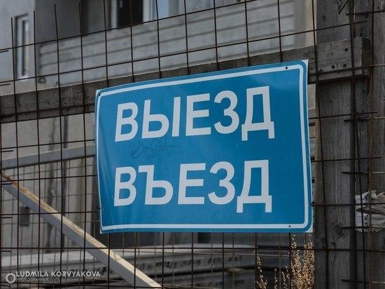 Трассу «Кола» сегодня перекроют на юге Мурманской области