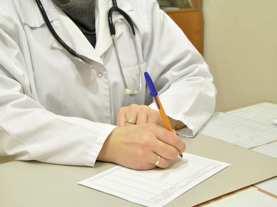 Купить больничный в тверском регионе можно не выходя из дома