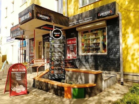 На стиле: бизнесменов приглашают состязаться в улучшении облика Петрозаводска