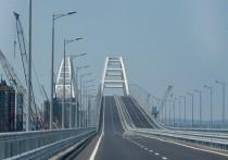 Посольство России указало на возможность привлечения к ответственности авторов статьи с призывом  взорвать Крымский мост