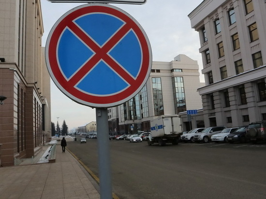 Из-за подготовки к Фестивалю болельщиков FIFA в Саранска будет введен ряд ограничений