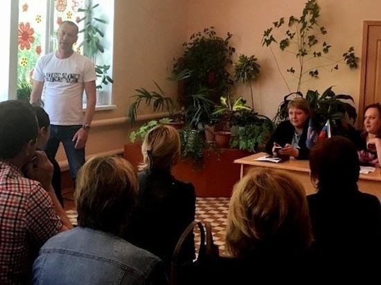Праймериз «Единой России» стартовал в Ясногорском районе