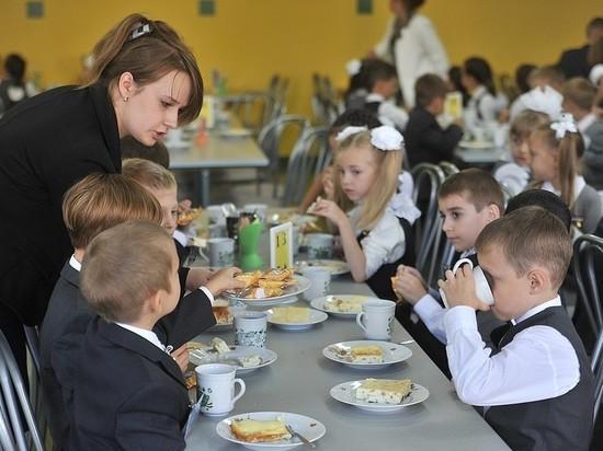 Роспотребнадзор откроет «горячую линию» по качеству и безопасности питания детей
