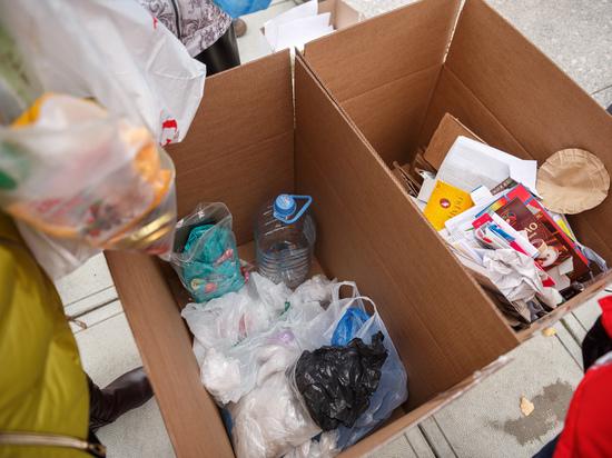 Участников рынка сбора отходов объединит экотехнопарк