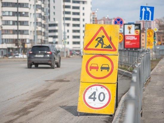 В Казани 18 мая ограничат движение по улице Павлюхина и Оренбургскому тракту