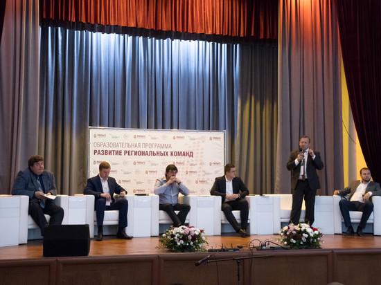 Проект Нижегородской агломерации разработают участники образовательной программы в НИУ – филиале РАНХиГС