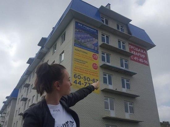 Жители Ставрополя ещё успеют стать новоселами пяти акционных квартир «Восток-7»