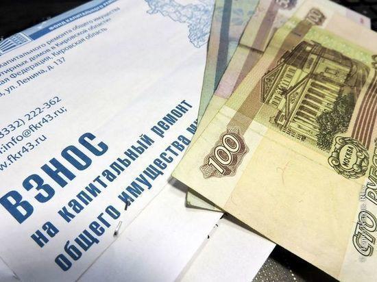 Врио губернатора Самарской области назвал повышение тарифов на капремонт самодеятельностью