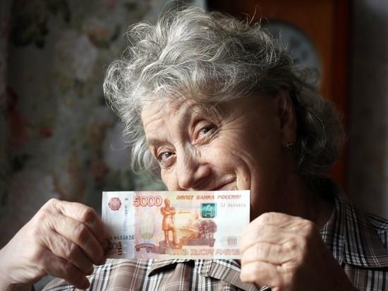 Тверским пенсионерам предлагают переехать из Тверской области и получить деньги