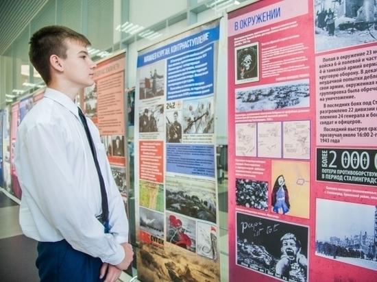 Выставка «Сталинград в судьбе Франции» представлена в Волгограде