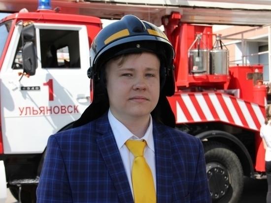 В Ульяновске наградили 9-классника, спасшего тонувшего рыбака