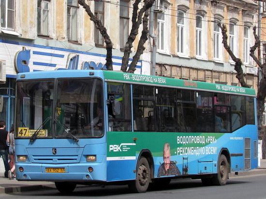 В Самаре увеличится количество автобусов на маршруте №47