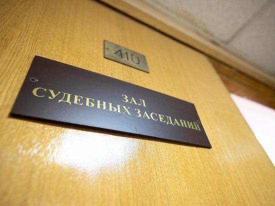 Менеджер коммерческой организации предстанет перед судом за хищение более 6,5 млн бюджетных рублей