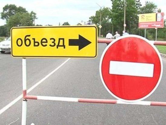 В Оренбурге автолюбителям придется объезжать некоторые улицы