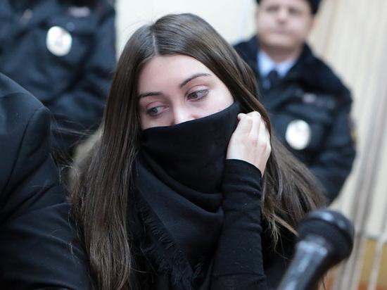 Выяснилась причина, по которой суд отказался вернуть права Маре Багдасарян