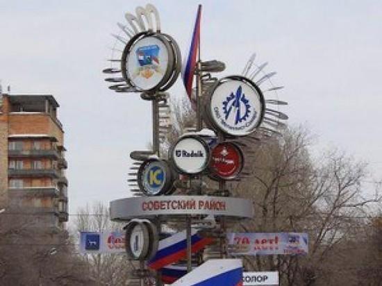 Самарцам предложили поучаствовать в конкурсе на создание стелы Советского района