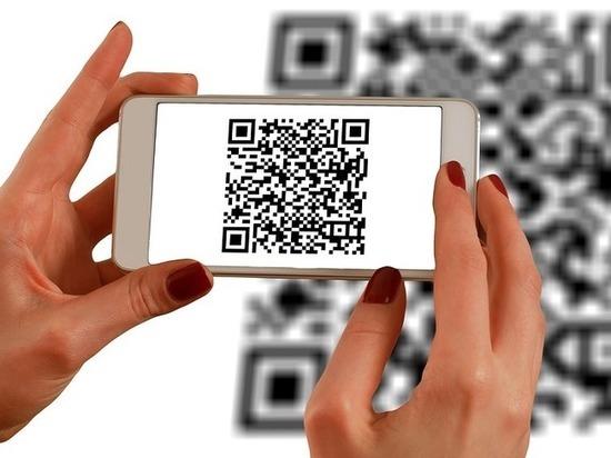 Бизнес предлагает ускорить внедрение системы маркировки