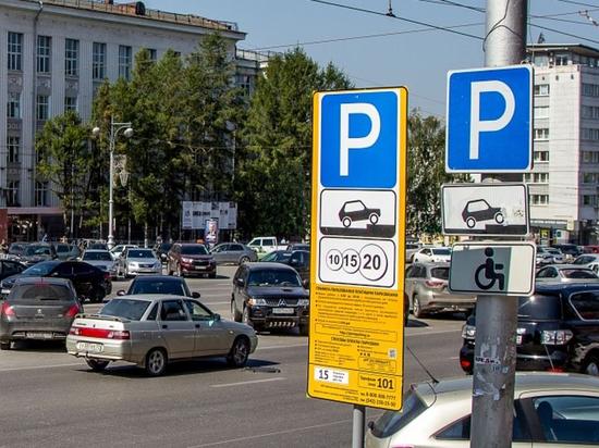 Пиковая загруженность платных парковок в Перми достигла 92 процентов