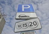 Кому нужны убыточные платные парковки?