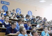 В Удмуртии наградили победителей инженерной олимпиады «Звезда»