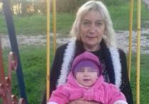 Стало известно, куда могла пропасть бабушка с внуком в Подмосковье