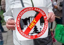 Противники МСЗ: «Не смеют трубы черные над городом стоять!»