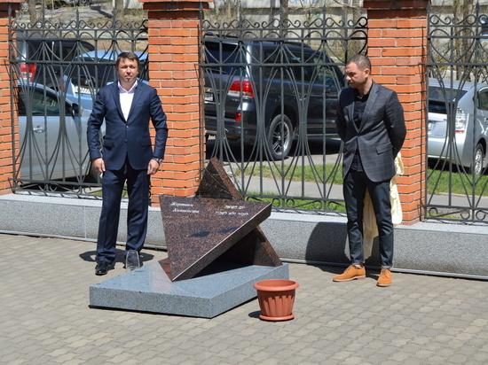 В Хабаровске открыли памятник жертвам Холокоста.