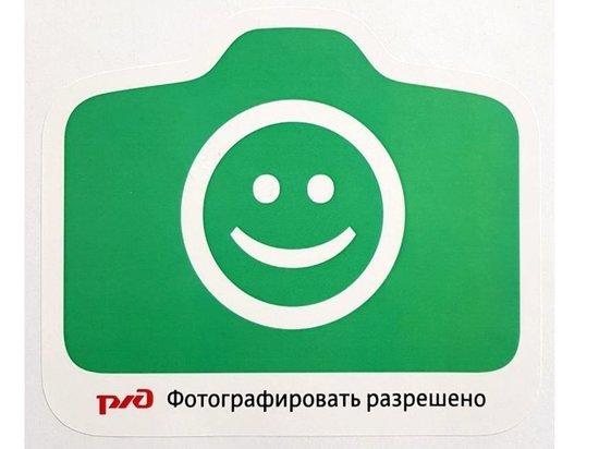 Назван московский вокзал, который лучше всего подходит для селфи