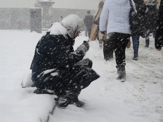 Эксперты выяснили, в каком российском городе живет больше всего бедняков