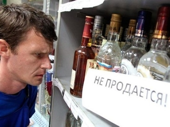 В Самаре запретят продавать алкоголь в день Последнего звонка