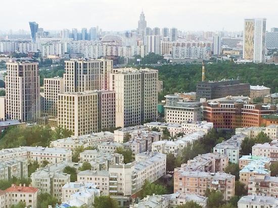 Россиянам приготовили новый налог на имущество