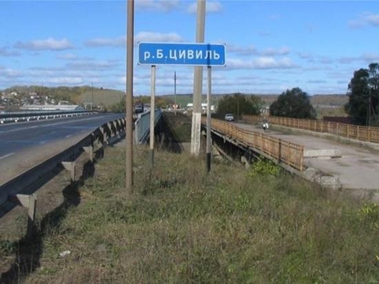 На Цивильский мост выделили еще 282 млн рублей