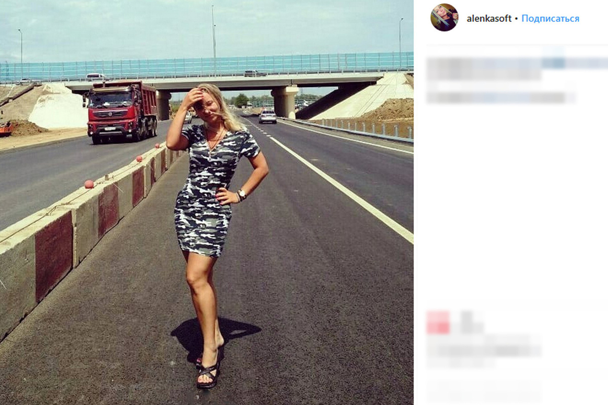 Кот обогнал Путина на Крымском мосту и стал звездой Сети