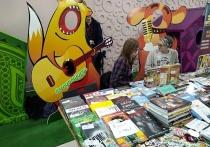 Иркутяне сами собрали денег на книжный фестиваль