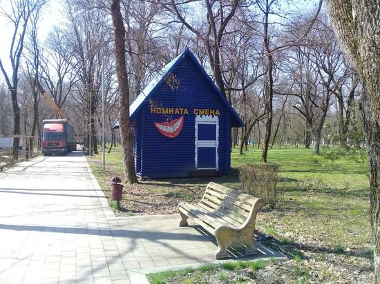 Детективные истории нальчикского парка