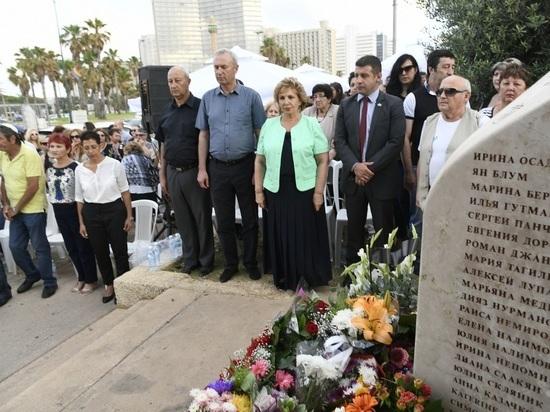 """В Тель-Авиве прошла церемония поминовения погибших в теракте """"Дольфи"""""""