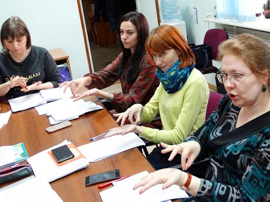 ТОГУ обучает педагогов работе со студентами-инвалидами