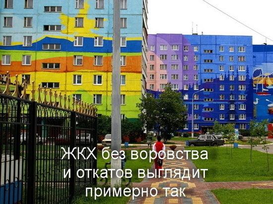 Нечистых на руку руководителей одного из ТСЖ Томска привлекут к ответственности