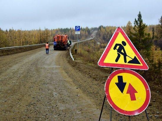 Финансирование дорожного хозяйства Якутии увеличилось в пять раз