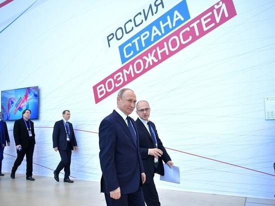 Путин подписал указ о создании организации «Россия - страна возможностей»