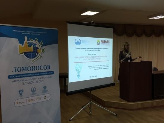 Орловские преподаватели обсудили вопросы информационных технологий в МГУ