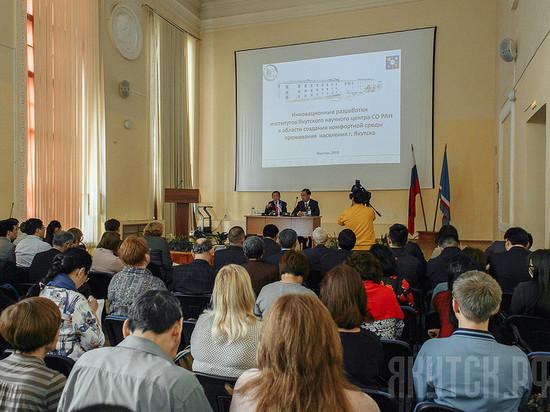 Якутск подписал соглашение о сотрудничестве с Якутским научным центром