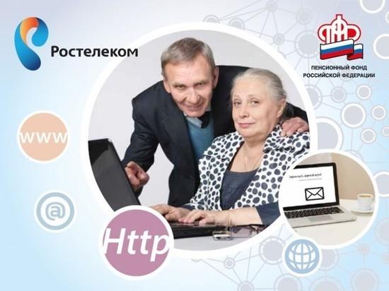 Астраханцы принимают участие во всероссийском конкурсе «Спасибо Интернету — 2018»